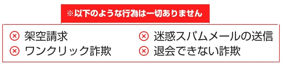 モコムオナニーチャット登録方法